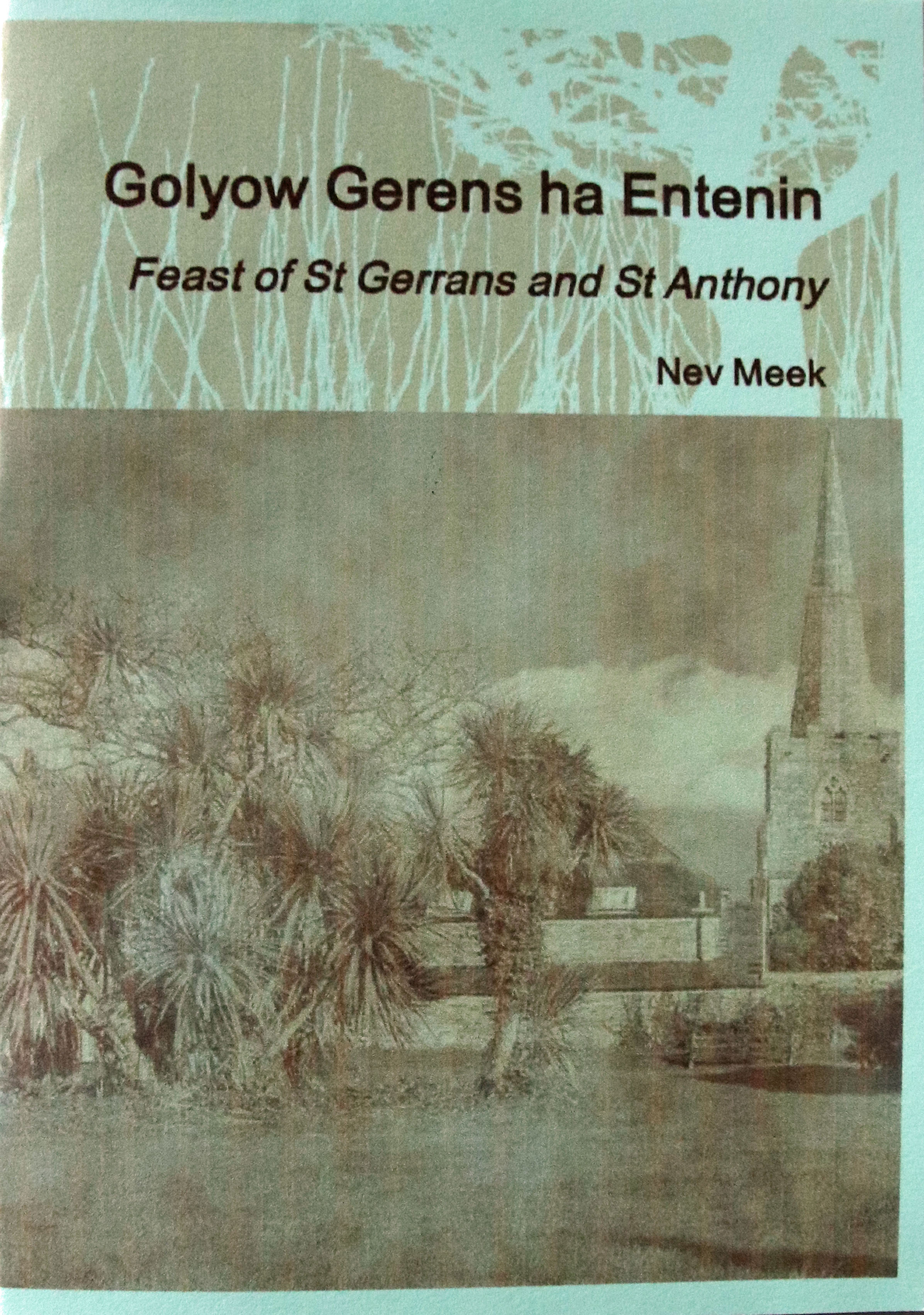 Feast of St gerrans and St Anthony